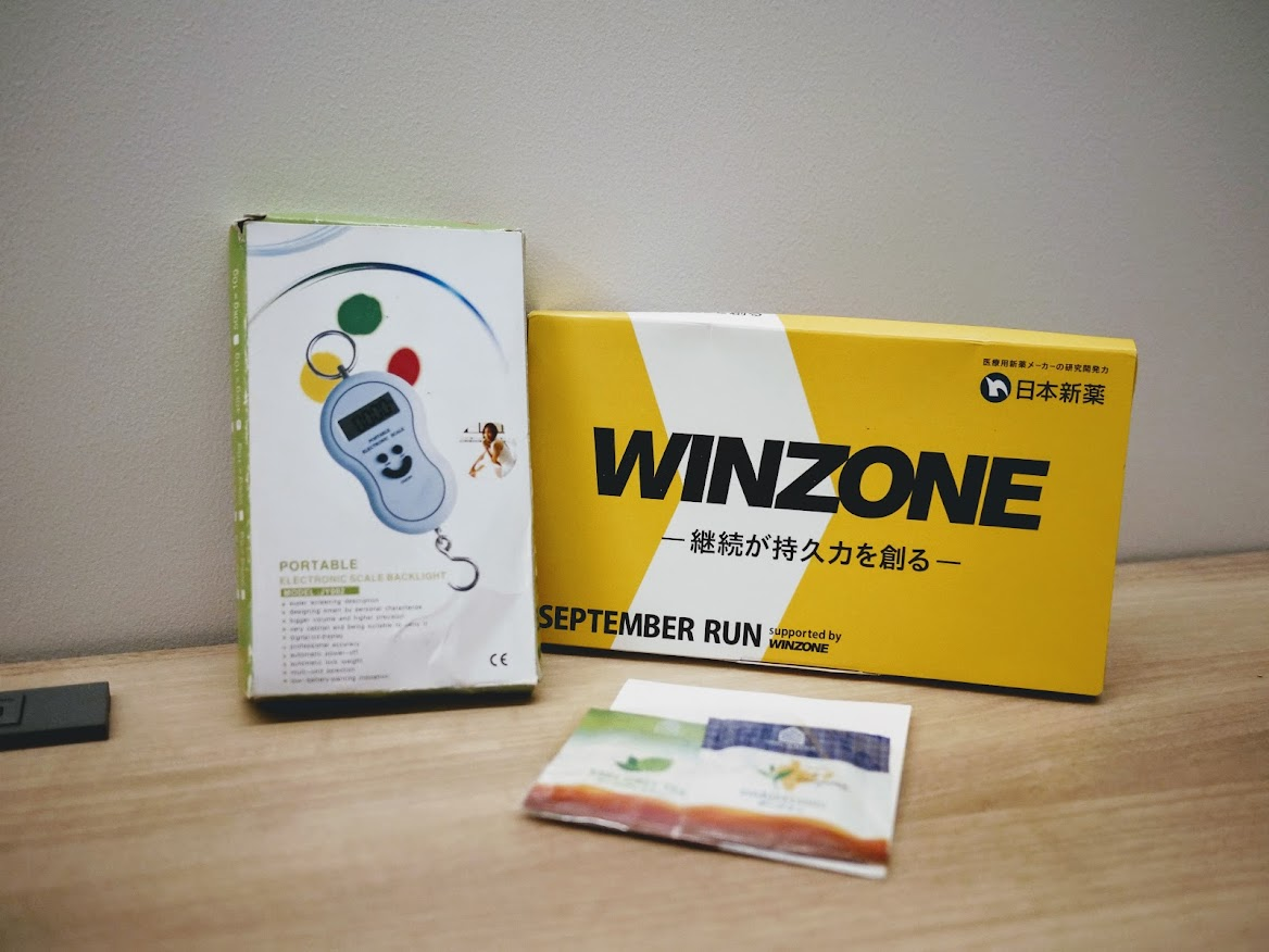 WINZONEのサプリメント & Portable Electronic Sacle Backlight