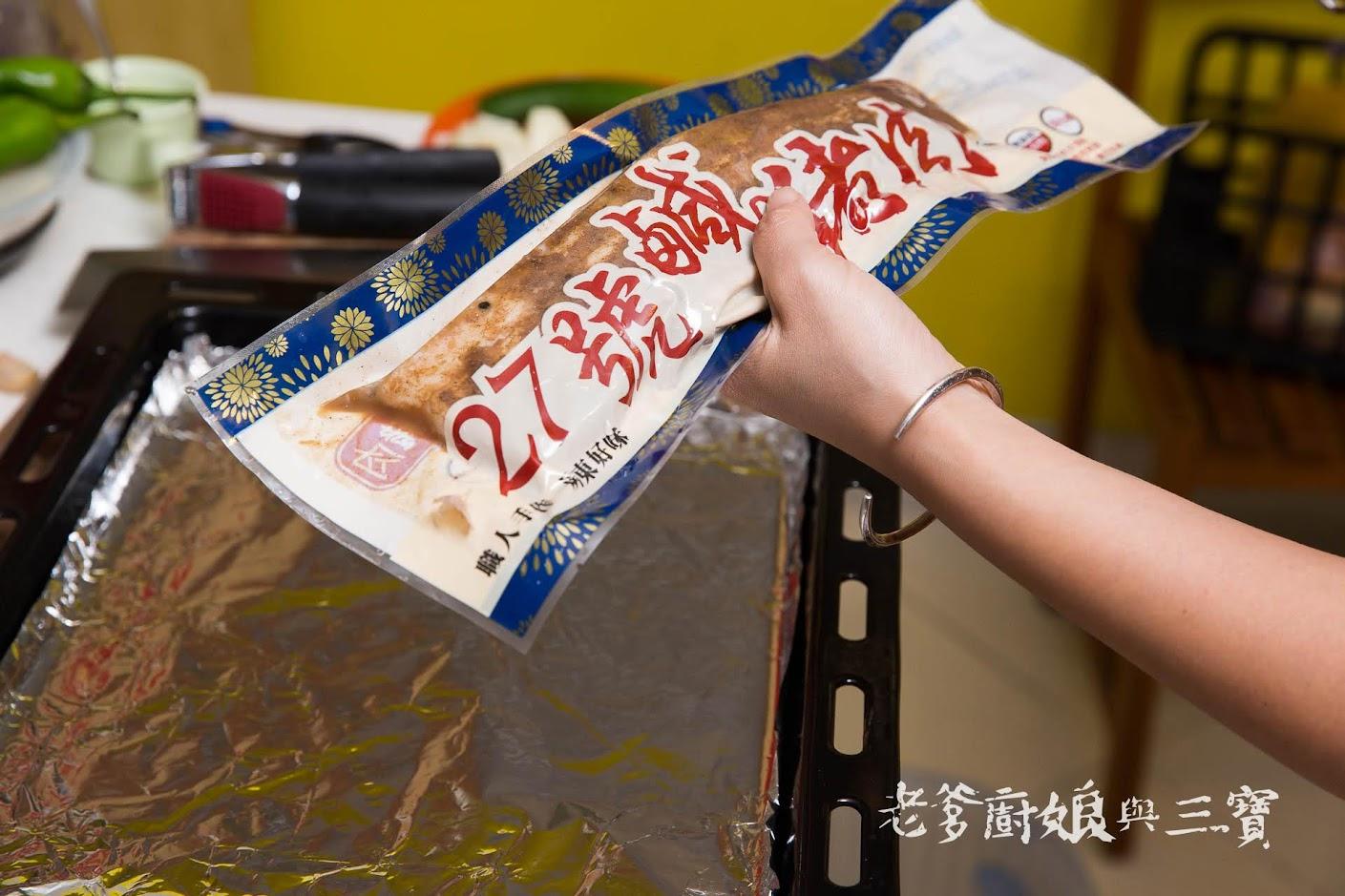 來自南台灣屏東27號香腸,烤肉必備食材、年節送禮、屏東伴手禮推薦更少不了~古早味香腸&鹹豬肉