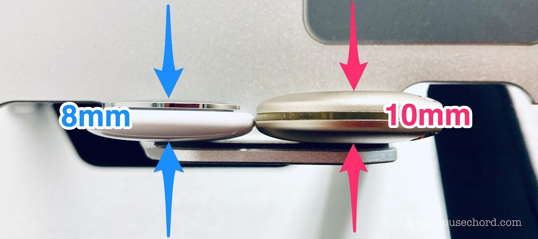 Apple-AirTag VS OrbitKey比較!どちらが使えるのか?