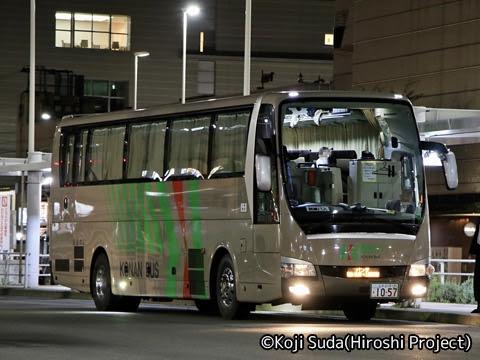 弘南バス「パンダ号」 1057