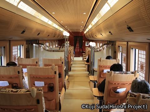 JR九州 787系「36ぷらす3」 6号車 車内_02