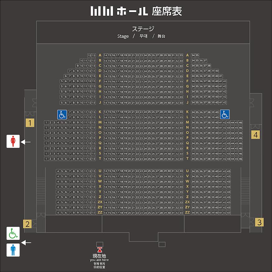 wwホール座席表