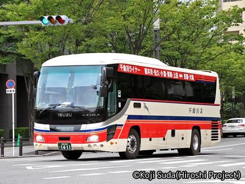 千曲バス「千曲川ライナー」 1411
