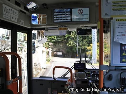 奈良交通「八木新宮線」 ・938 新宮駅→十津川温泉_07