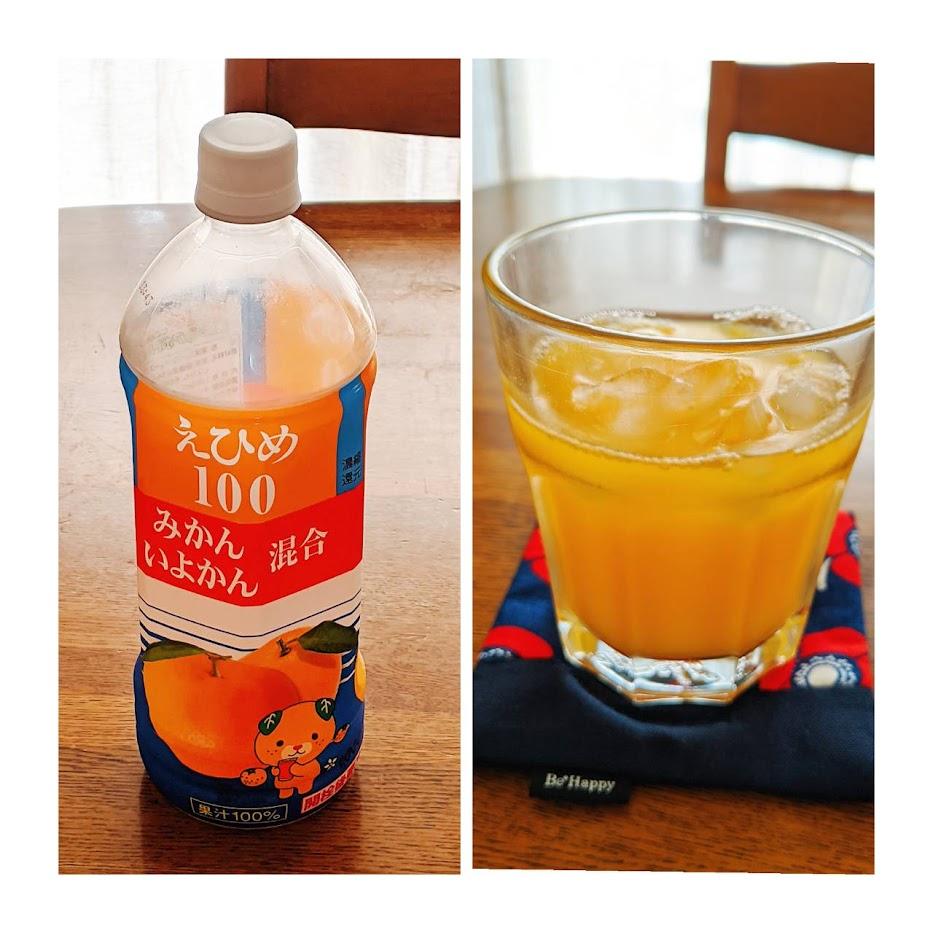 左にみかんいよかんジュースのボトル 右にグラスに入れたジュースの画像
