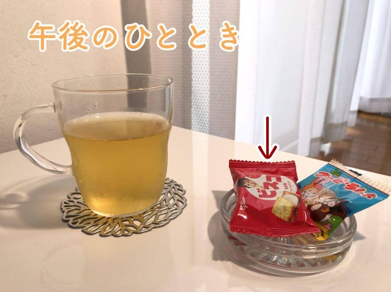 お茶とおかしで午後のおやつタイム