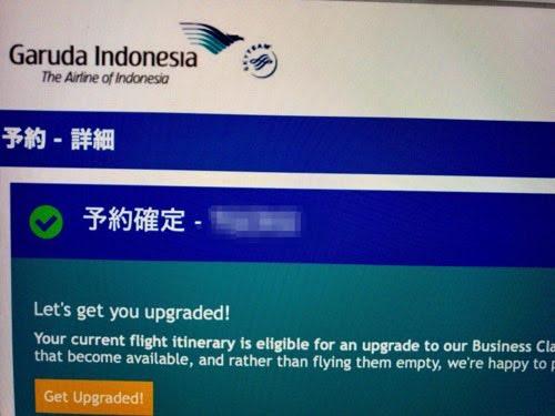 実録 コロナ禍における国際線航空券のキャンセルについて
