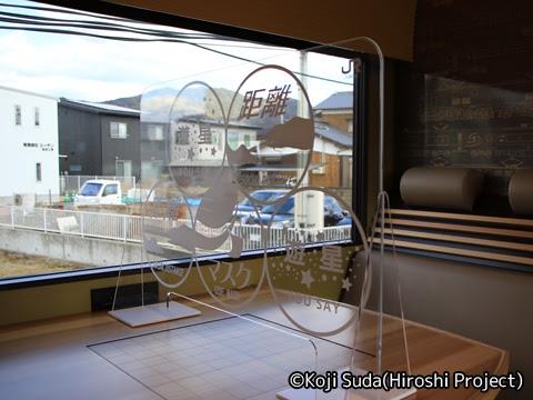 JR西日本 117系「WEST EXPRESS 銀河」 4号車 フリースペース_04