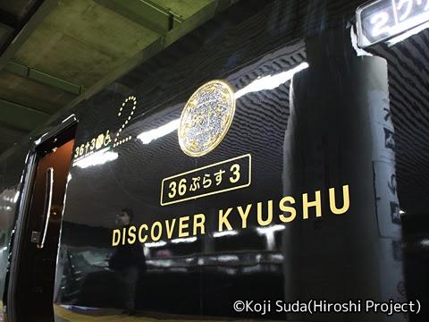 JR九州 787系「36ぷらす3」 博多駅にて_05