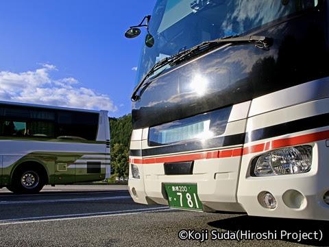 一畑バス「みこと号」 ・781_20 江の川PAにて_02
