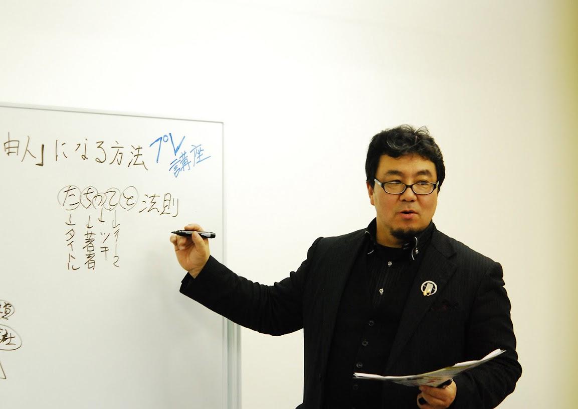 20120118#81志魂塾 吉田 浩001