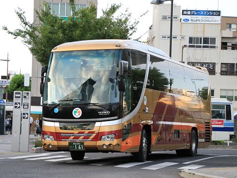 とさでん交通「龍馬エクスプレス」 ・161 岡山駅西口入線
