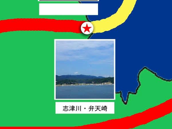 第5チェックポイント 志津川・黒崎