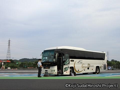 中国JRバス「グラン昼特急広島・大阪号」「グランドリーム広島・大阪号」 2363 吉備SAにて_01