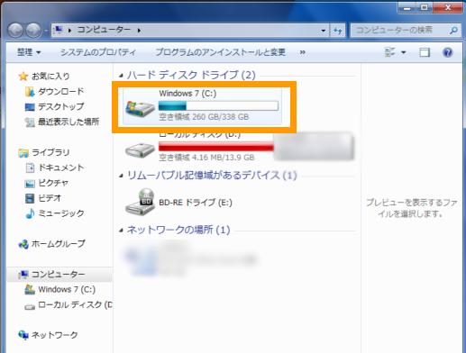 Windows(C)