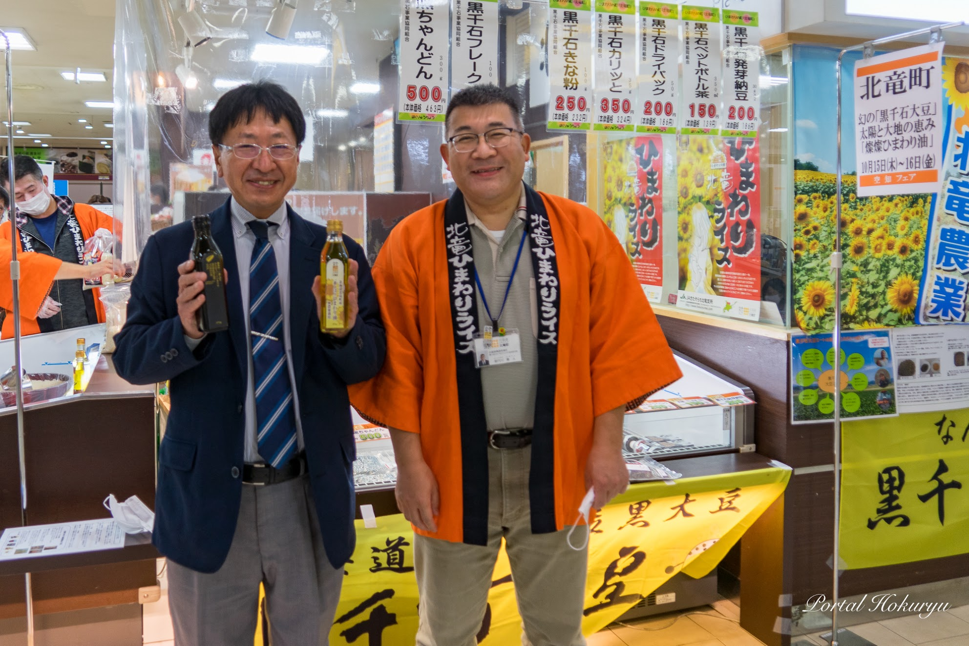 濱田敬一氏(左)、能代川康人 次長(右)