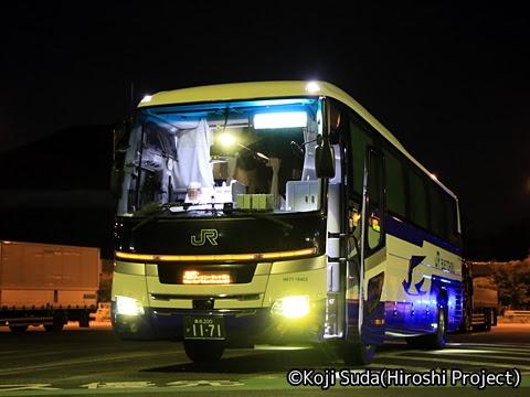 JRバス東北「ドリーム青森・東京(ラ・フォーレ)号」 H677-16403 岩手山サービスエリアにて_01