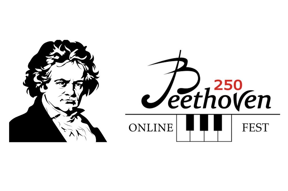 В декабре состоится открытие международного фестиваля искусств – «Beethoven-online-fest»