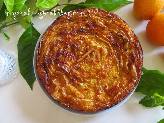 Портокалопита с кори за баклава и шамфъстък