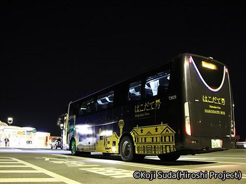 函館バス「高速はこだて号」 T3626 有珠山サービスエリアにて