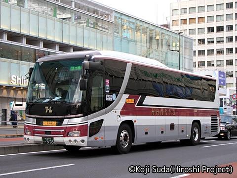 阪急観光バス「池袋・新宿・渋谷~大阪線」 ・503