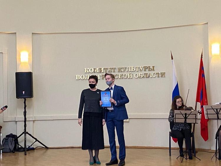 32 волгоградцам вручили сегодня свидетельства на установление стипендий губернатора Волгоградской области в 2020 году