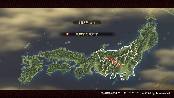 1558年8月 武田家を滅ぼす