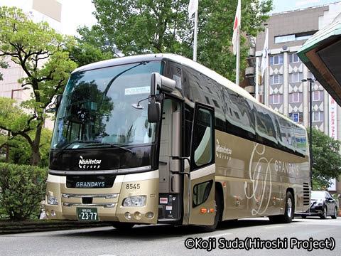 西鉄観光バス「GRANDAYS」 有田・波佐見日帰りツアー_03 8545 西鉄グランドホテルにて_01