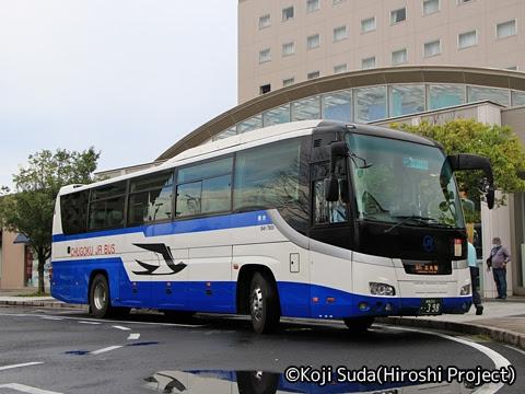 中国JRバス「みこと号」 641-7801_01 出雲市駅にて