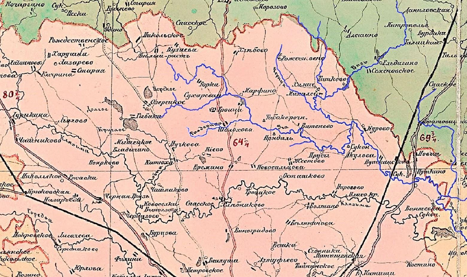 Карта Московской губернии Тодта 1873 года - фрагмент