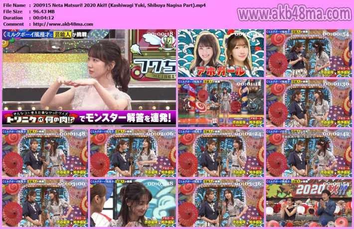 200915 Neta Matsuri! 2020 Aki!!
