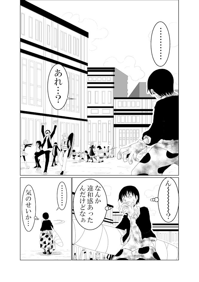 バリアス・サン1_28