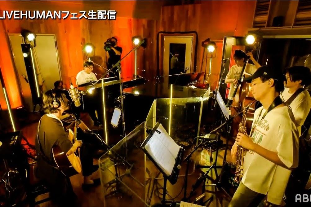 大橋トリオ ( 大橋三重唱 )為線上音樂祭「LIVE HUMAN 2020」首日精彩壓軸