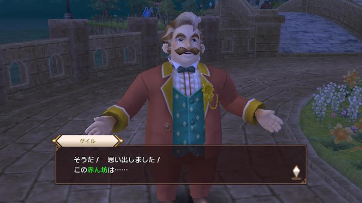 ゲイル市長 (1)