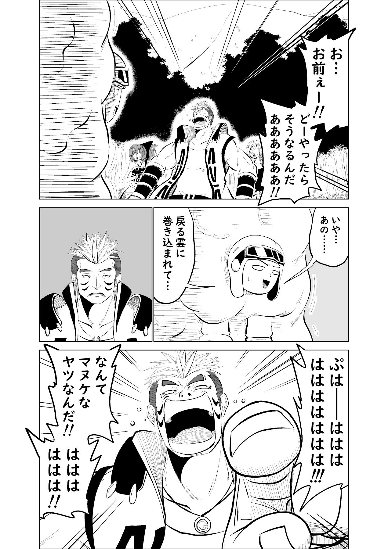 バリアス・サン14_18