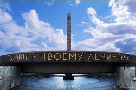 В этом году вся страна отмечает 77 годовщину полного освобождения города-героя Ленинграда от фашистских захватчиков.