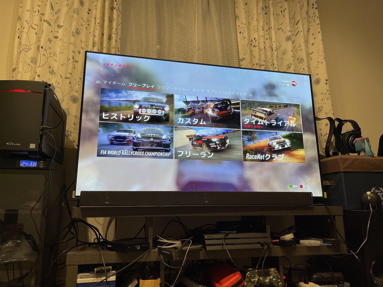 LG 55型 有機ELテレビ OLED 55CXPJA を買ったよ