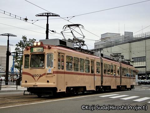 広島電鉄 3000形(元西鉄福岡市内線1201形)