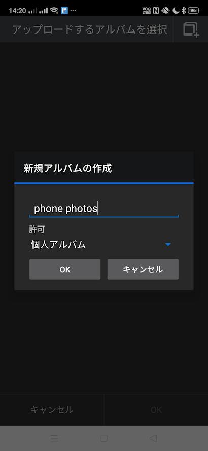 セットアップ画面5