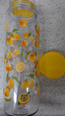 ポッカレモンボトル