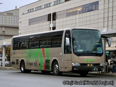 弘南バス「ブルーシティ号」 ・815