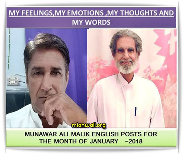 MY FEELINGS,MY EMOTIONS ,MY THOUGHTS AND MY WORDS JANUARY 2018