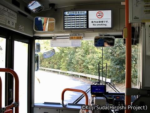 奈良交通「八木新宮線」 ・938 月谷口→五條BC_05
