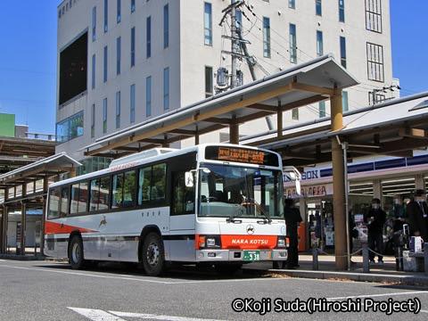 奈良交通「八木新宮線ツアー」 ・938 大和八木駅_01