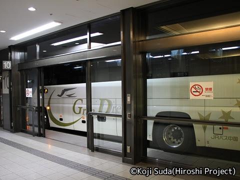 中国JRバス「グラン昼特急広島・大阪号」「グランドリーム広島・大阪号」 2363 湊町BT(なんばOCAT)到着
