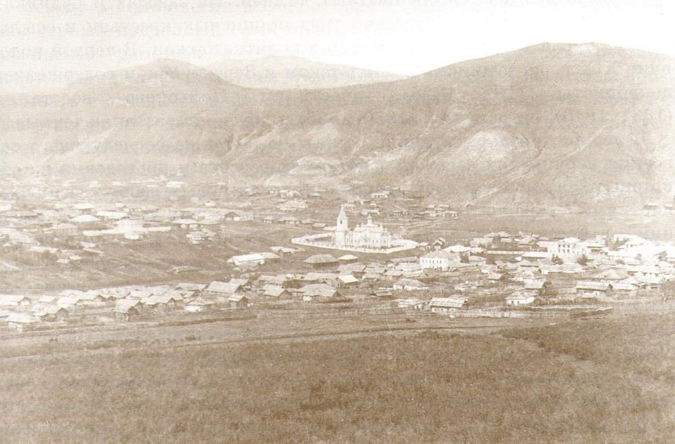 Нерчинск, конец XIX века