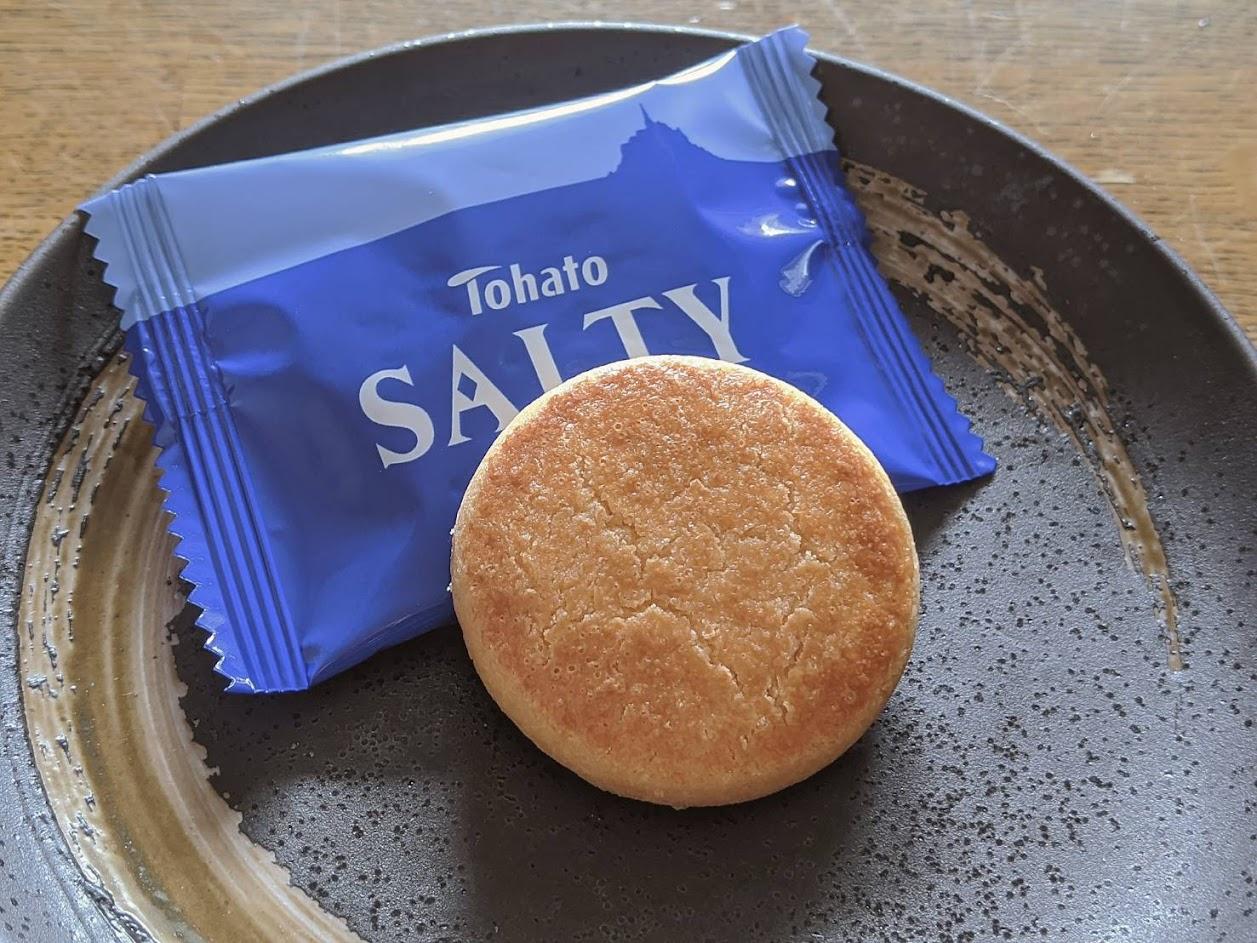 ソルティの個包装1個と袋から出した中身1個の画像