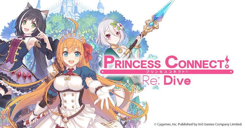 ข่าวลือเป็นจริง! Princess Connect! Re: Dive พร้อมเปิดให้บริการใน ไทย