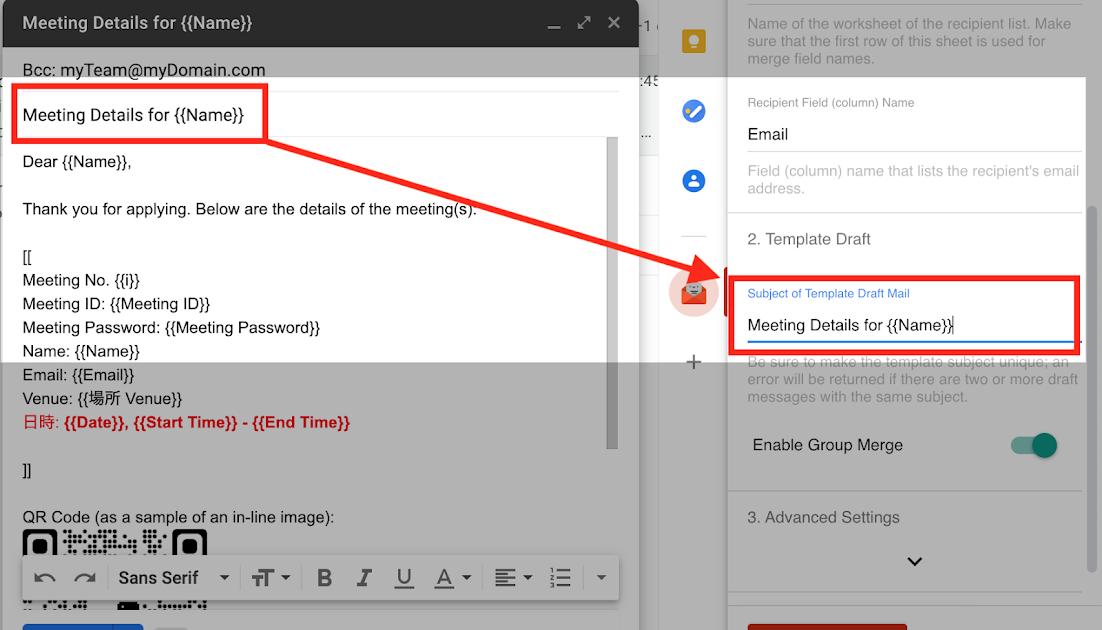 テンプレートとして作成した下書きメールの件名を「テンプレートとなる下書きメールの件名」にコピー&ペーストしているスクリーンショット