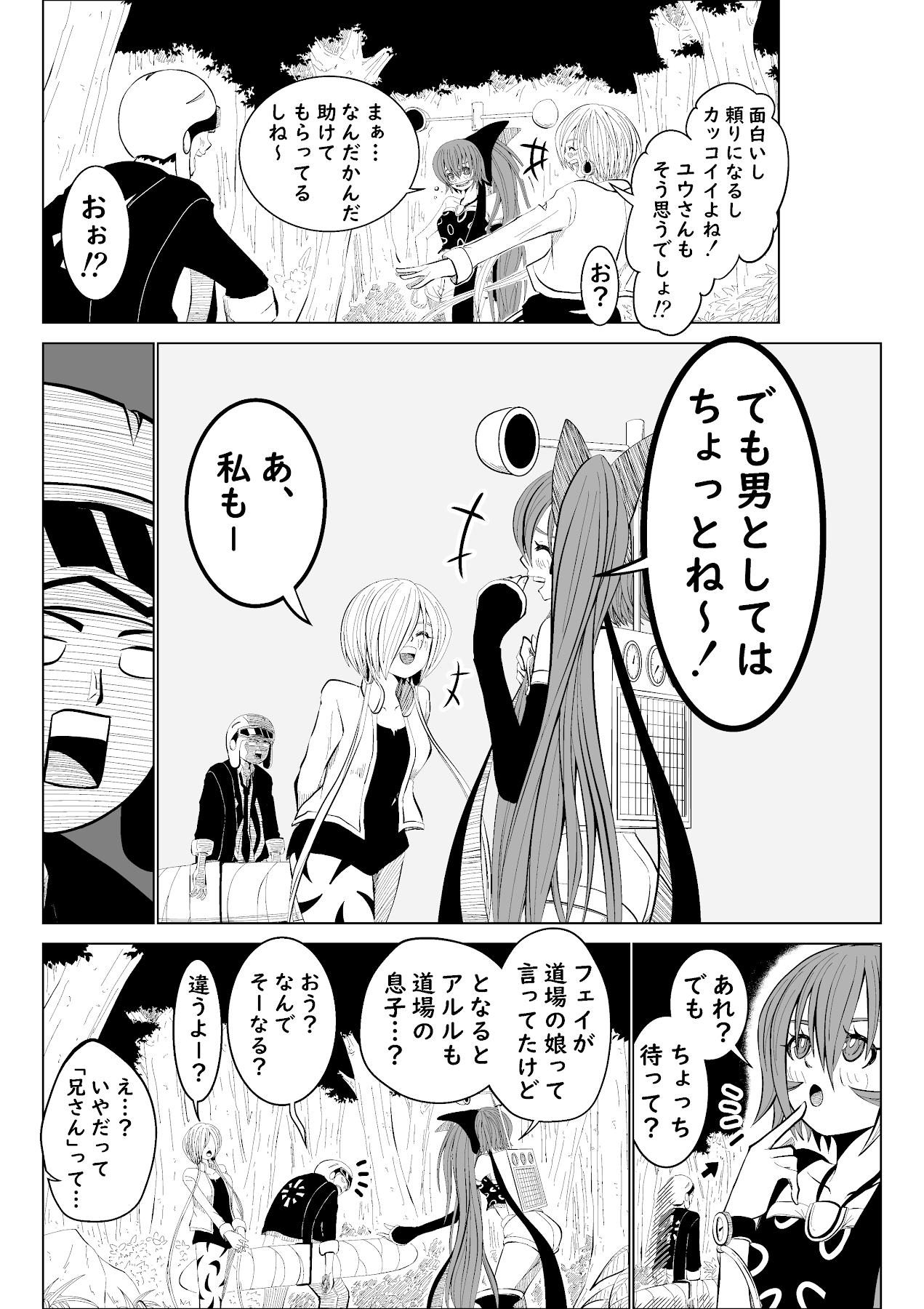 バリアス・サン14_6